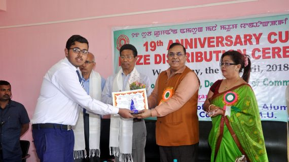 19th Anniversary-Cum-Prize Distribution Ceremony at Manipur University.