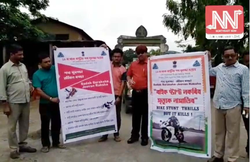 A view of the preparation for the National Road Safety Week in Barpeta. NE Now