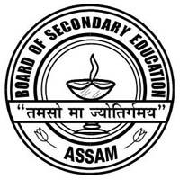 Assam HSLC Result 2018 1