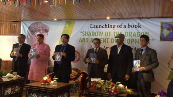 The book 'Shadow of the Dragon and Recent Developments', by is being released.