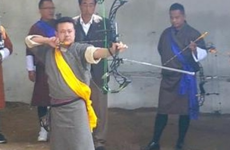Sikkim archery