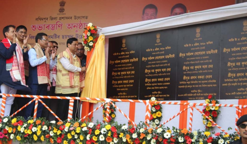 Chief Minister Sarbananda Sonowal laying the foundation stone of six developmental schemes at Dhakuakhana in Lakhimpur district .
