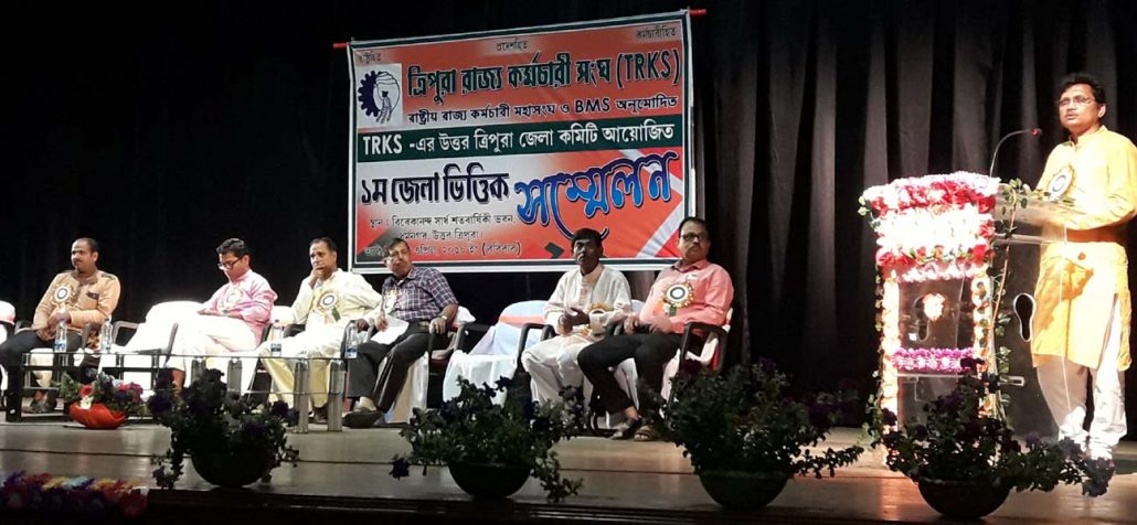 A view of the TRKS conference at Dharmanagar.