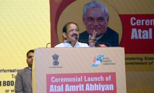 Cashless treatment: Vice President launches Atal-Amrit Abhiyan in Assam 1