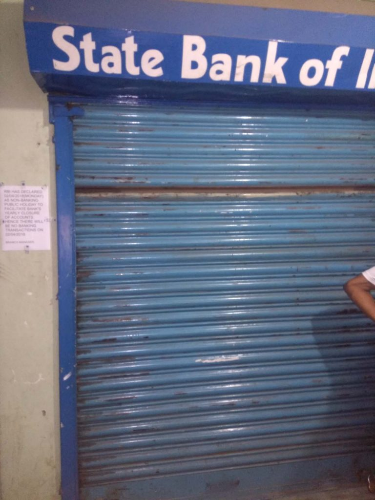 Public sector banks remain closed in Tripura; employees join nationwide strike 1