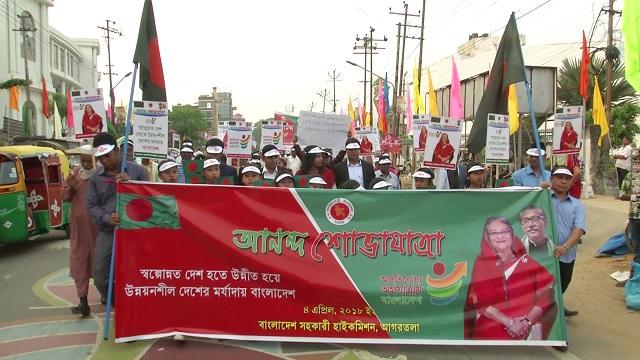 bangladesh rally in agartala