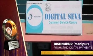 Manipur's Bishnupur bags award for excellence in public administration 1