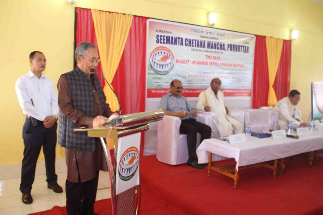 Indo-Myanmar border meet held in Manipur 1