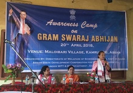 gram swaraj pramila