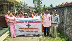 Mosquito nets distributed in Chirang on World Malaria Day 1