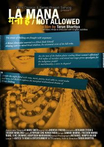 Shillong hosts preview screening of short movie 'La Mana/Not Allowed' 3