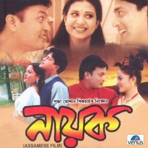 Eminent Assamese filmmaker Munin Barua no more 2