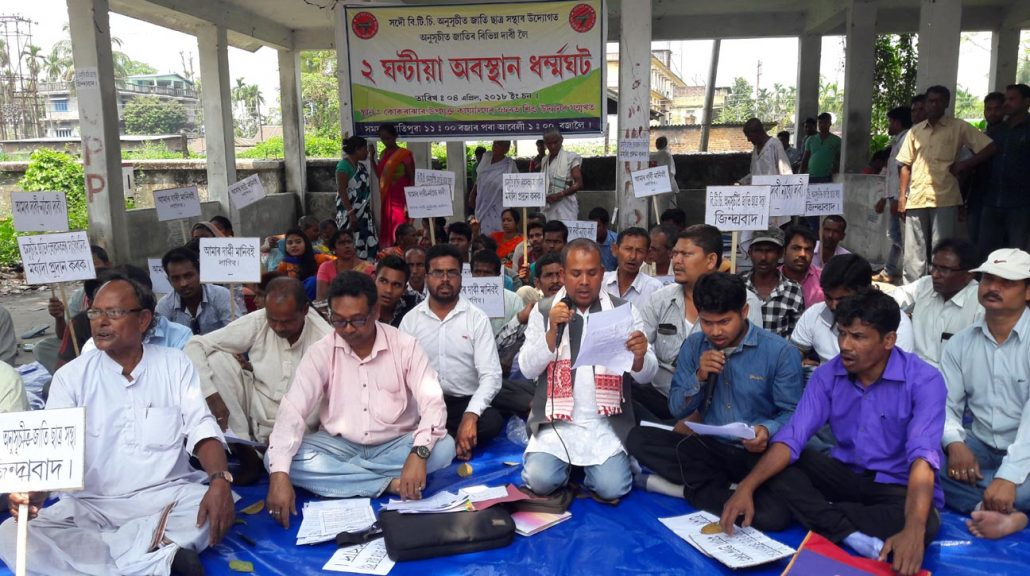 A view of the sit-in- protest at Kokrajhar.