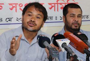 Citizenship Bill: Protests in Assam's Jorhat, Raj Bhawan march on June 12 4