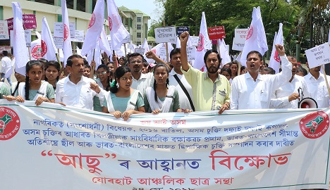 Jorhat AASU activists taking out a protest rally against Citizenship (Amendment) Bill on May 24, 2018. UB Photos