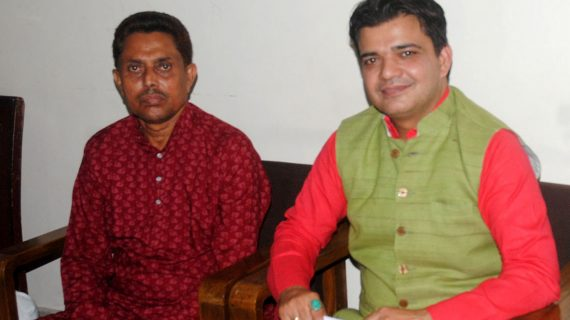 30-05-18-Guwahati-Muslim-Rashtriya-Manch-pmt-1-570x320