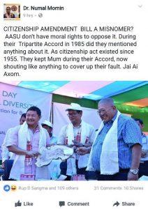 Assam: AASU burns Bokajan MLA Momin's effigy over controversial comment 3