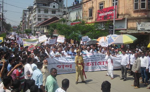 A view of the protest rally at Tezpur. Northeast Now