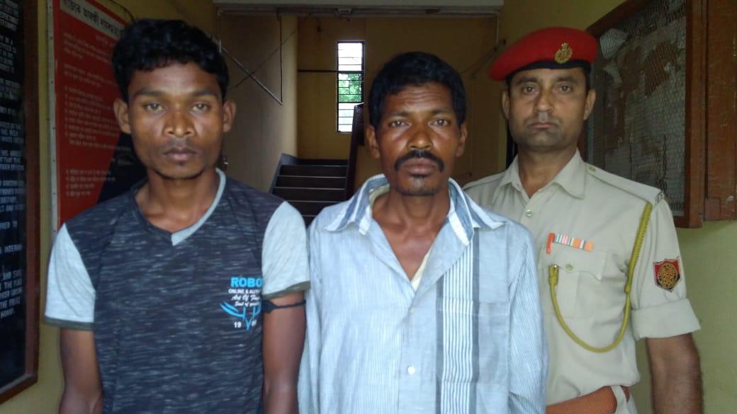 Arrested helper of poachers
