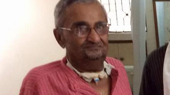 Naxal leader Bhaskar Nandy