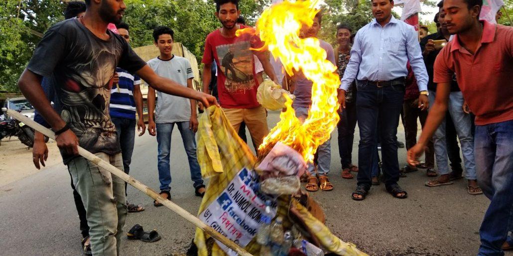 Bokajan MLA's effigy being burned by Bokajan AASU activists. Northeast Now