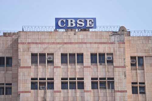 CBSE office