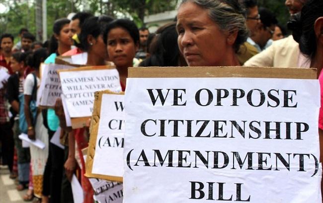 Citizenship-Amendment-Bill-2016
