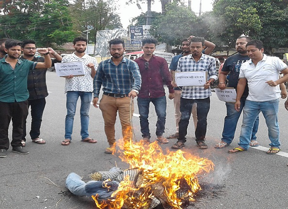 Protest Over Fuel Price Hike