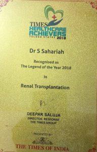 Assam surgeon Dr S Sahariah conferred Times Healthcare Achievers Award 2018 2