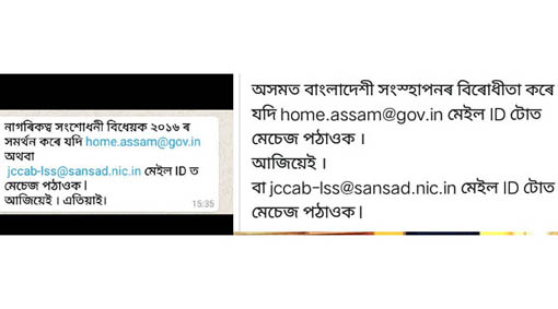 The messages which went viral on social media networking sites. Northeast Now