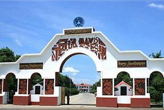 Main Gate of Tezpur University. Photo: Pranab Kumar Das