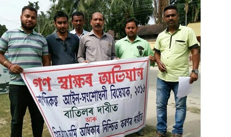 The mass signature campaign against the Citizenship (Amendment) Bill launched in Udalguri. Northeast Now