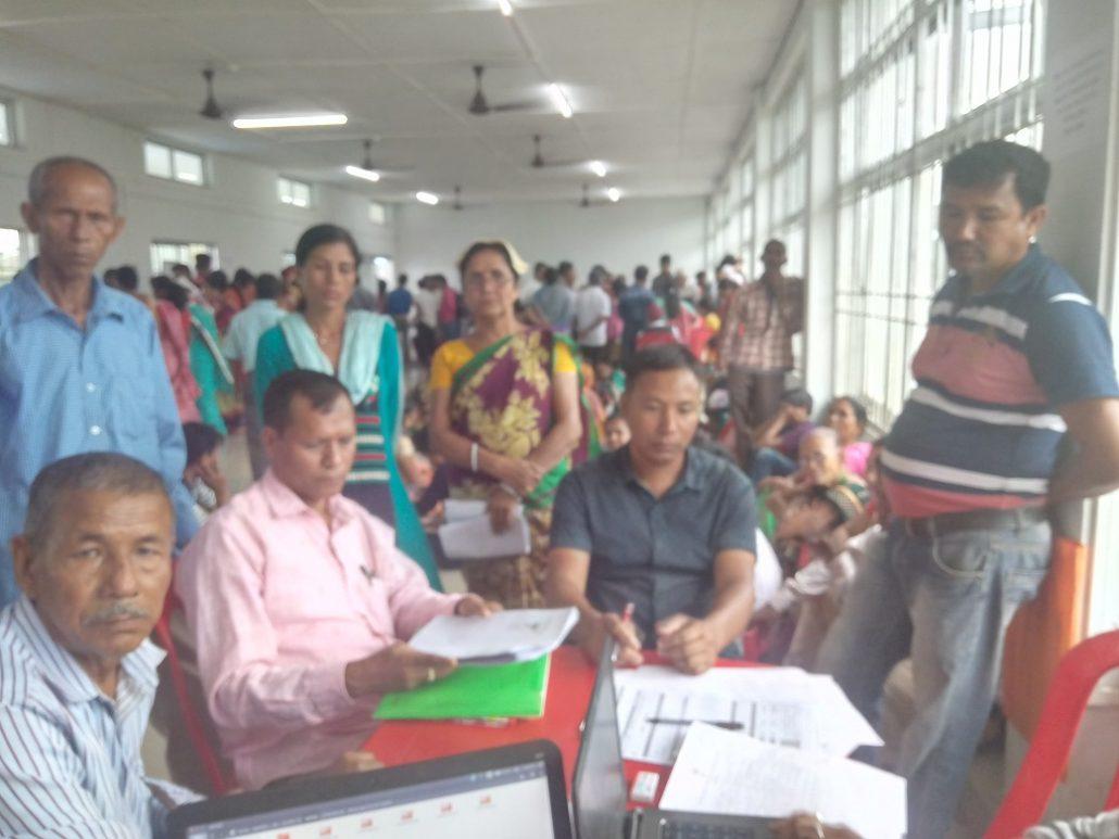 NRC Udalguri