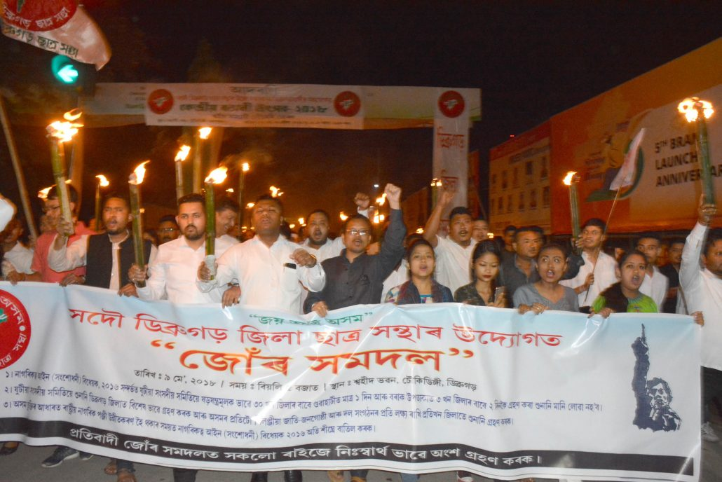 File photo of AASU with local people taking out torch light rally against the Citizenship Amendment Bill 2016 in Dibrugarh on 09-05-18. UB Photos
