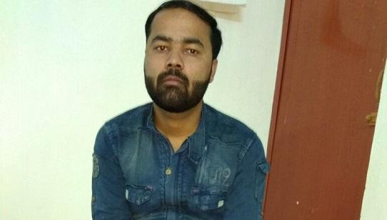 Arrested Usman Khan. Northeast Now