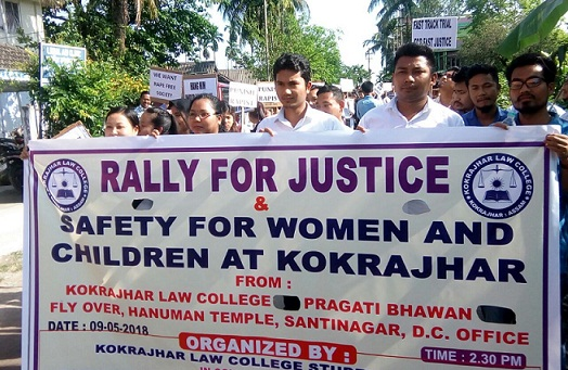 A view of the protest rally in Kokrajhar. Northeast Noiw