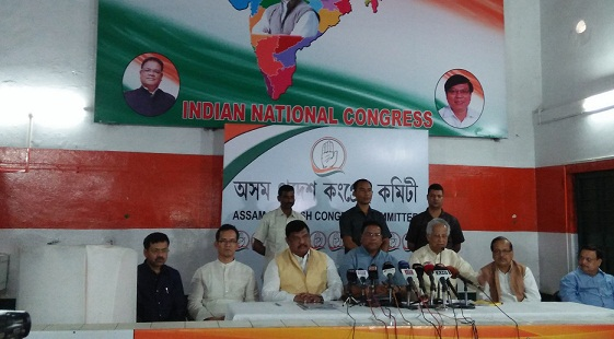 A view of the APCC press conference. Northeast Now