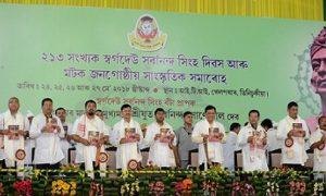 Assam CM Sonowal honoured with Swargadeo Sarbananda Singha Award 4