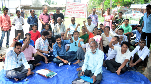 Assam State Power Workers Union
