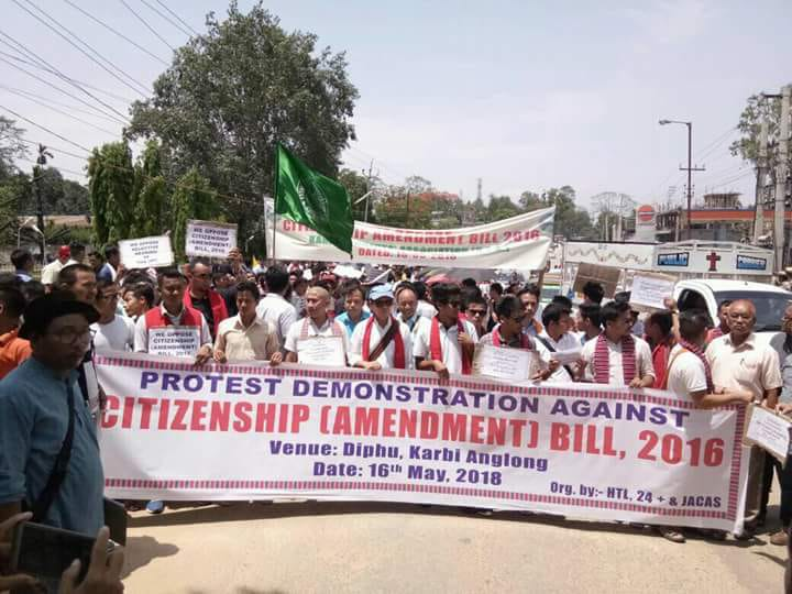 demonstration against citizenship bill 2016