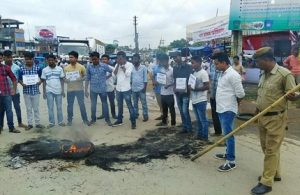 AASU stages protests across Assam against fuel price hike 1