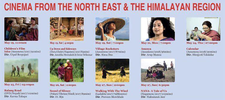 Habitat Film Festival