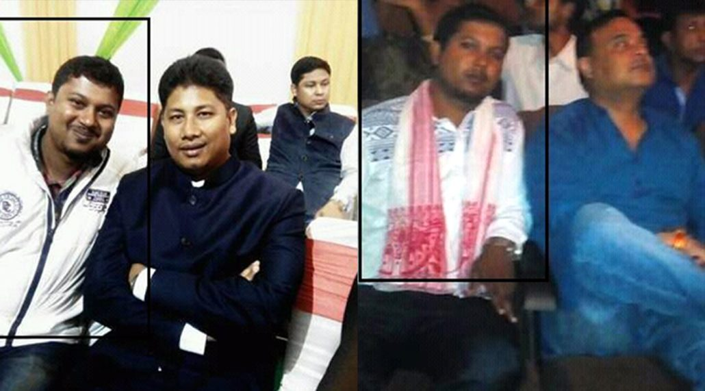 BJP youth leader