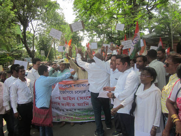 APCC stages protest