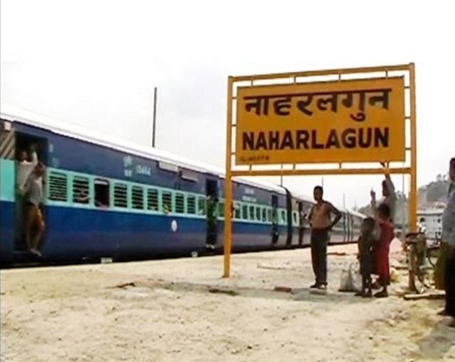 naharlagun rail station