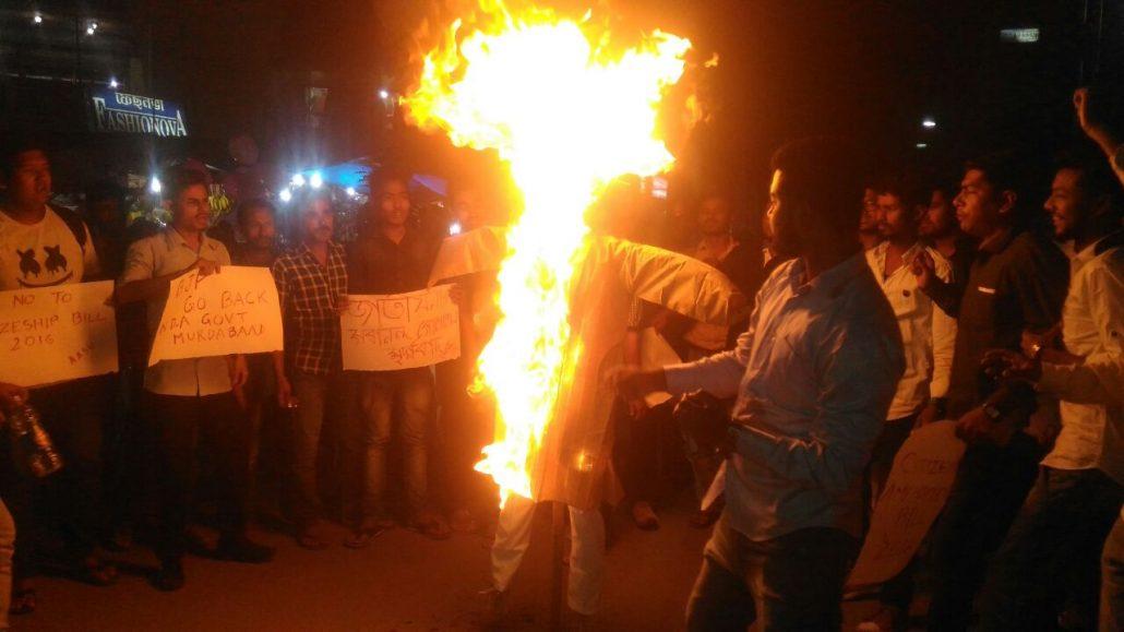 protest in Tezpur