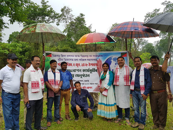 Dibrugarh district administration