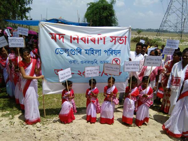 Adivasi women join hands to fight alcoholism in Assam's Udalguri 1