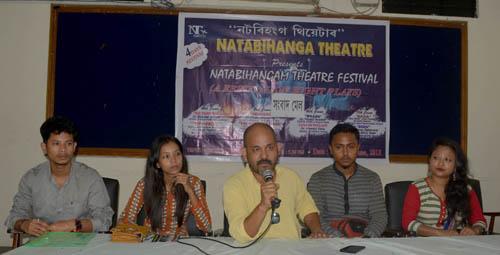 Natabihanga Theatre