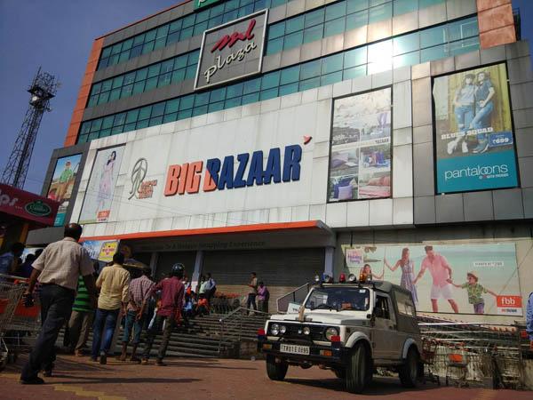 Big Bazar in Tripura